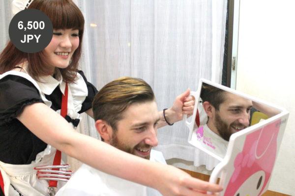 Maid Hair Salon Moesham--Tokyo Beauty Stars