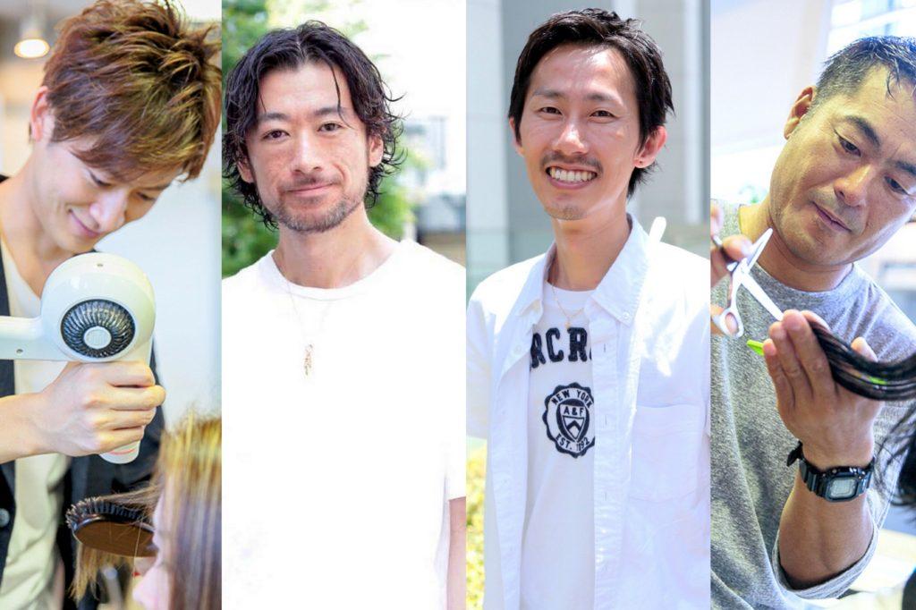 Top Hair Designers in Tokyo