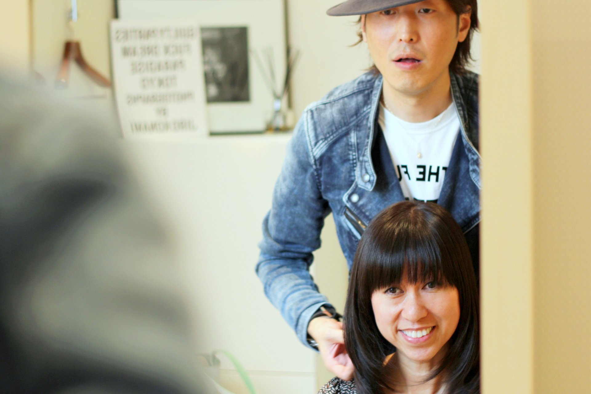 Star Style Hair Design in Ginza