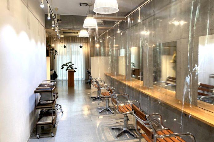 Tiệm làm tóc Nepenji Annex ở Ebisu