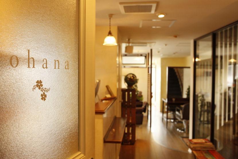 ohana hair salon in Omotesando, Tokyo